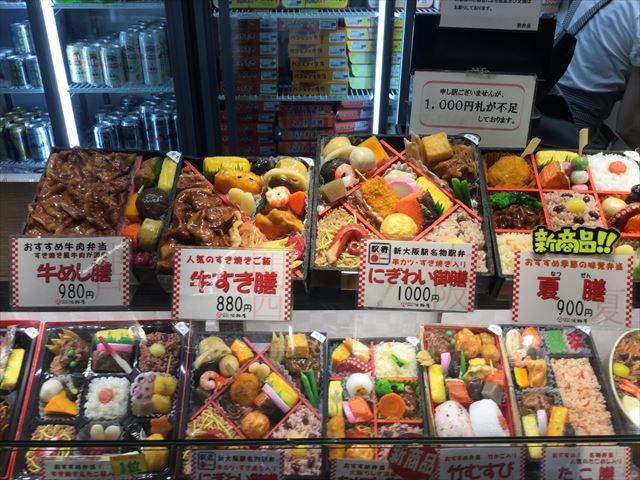 JR大阪駅11番ホームの駅弁売り場、牛めし膳・牛すき膳・にぎわい御膳・夏膳