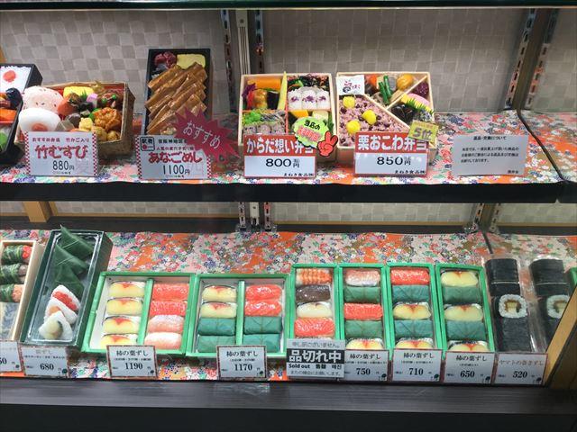 JR大阪駅御堂口駅弁売り場、竹むすび、あたごめし、からだ想い弁当、栗おこわ