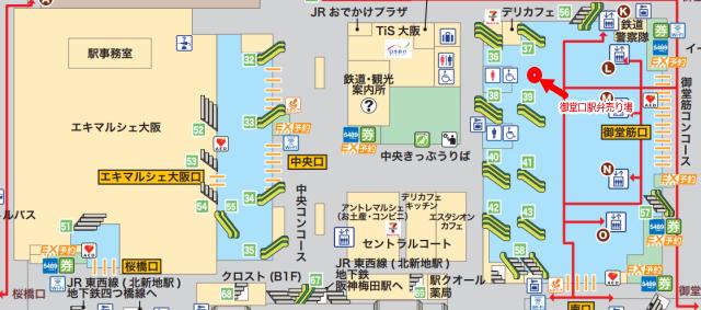 JR大阪駅御堂口駅弁売り場地図