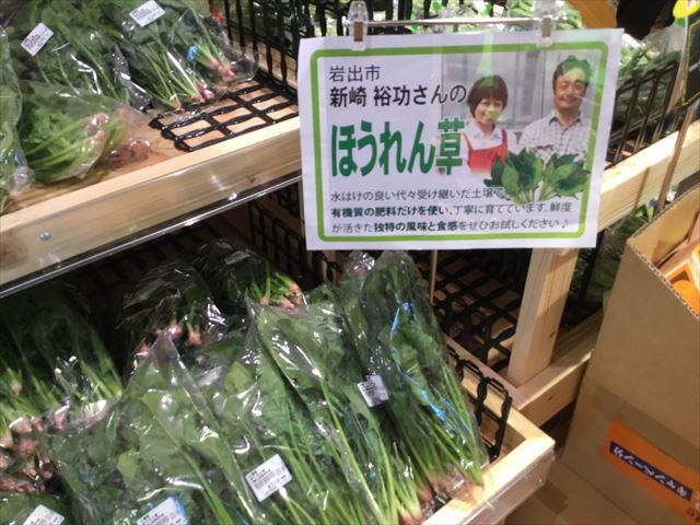 産直市場「よってって」てんしば店、誰が野菜を作ったのかがわかるようになっている
