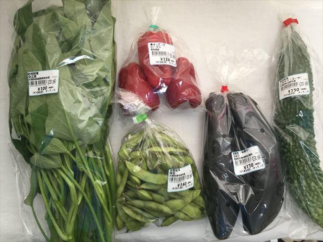 産直市場「よってって」てんしば店で購入した野菜たち