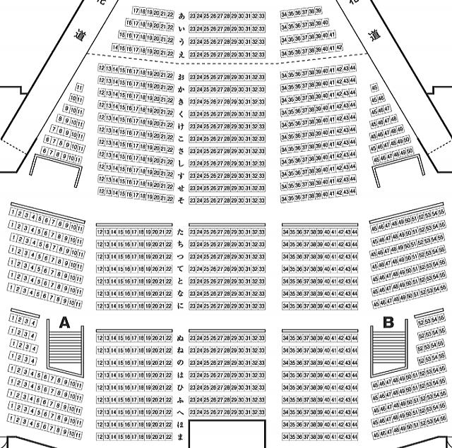 豊田市民文化会館大ホール1階座席表
