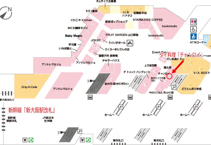 「エキマルシェ新大阪」フロアーマップ