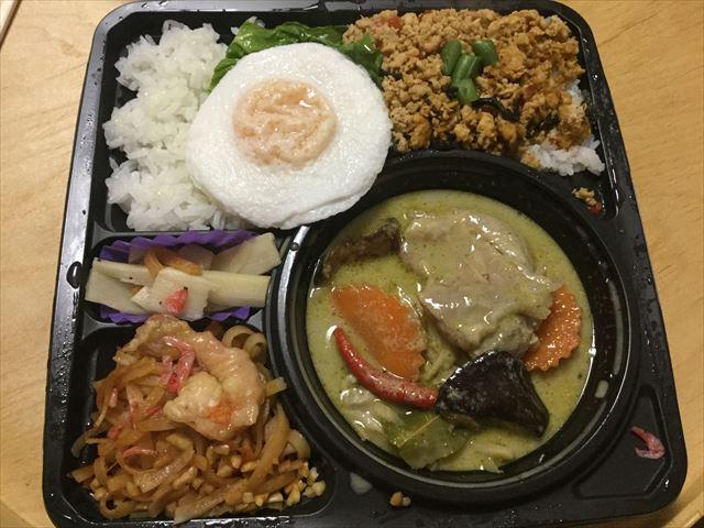 「エキマルシェ新大阪」タイ料理「チャンロイ」のガパオとグリーカレー弁当
