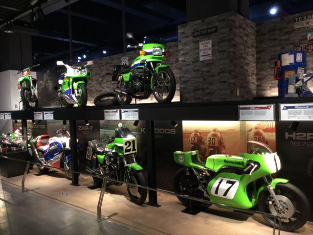 「カワサキワールド」これまで活躍したバイク展示
