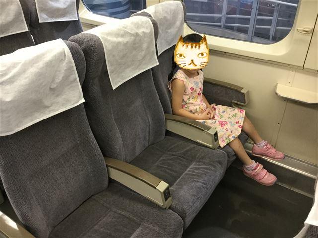 「カワサキワールド」0系新幹線の座席