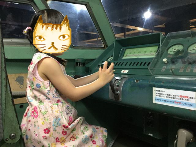 「カワサキワールド」0系新幹線、運転席