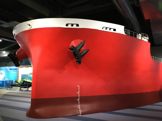 「カワサキワールド」大型タンカー