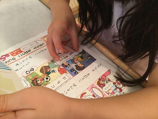 幼児ポピー「夏ドリるん」の教材「まいにち!ドリるん」を学習している娘、シールを貼っている