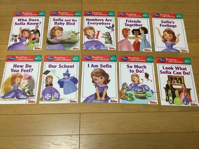 プリンセスソフィアの英語絵本「Reading Adventures(Level Pre-1)」10冊の英語絵本