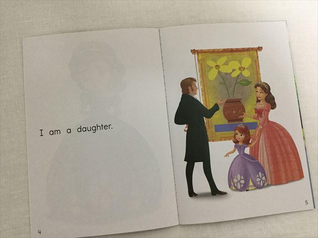 プリンセスソフィアの英語絵本「Reading Adventures(Level Pre-1)」ページを開いた様子