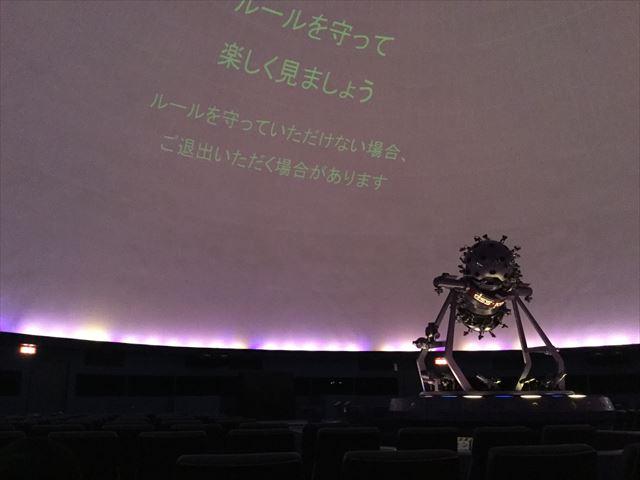 「バンドー神戸青少年科学館」プラネタリウム室の座席と投影機