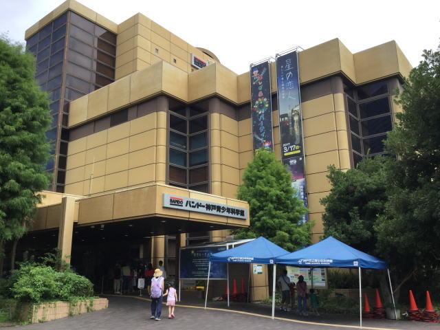 「バンドー神戸青少年科学館」入口
