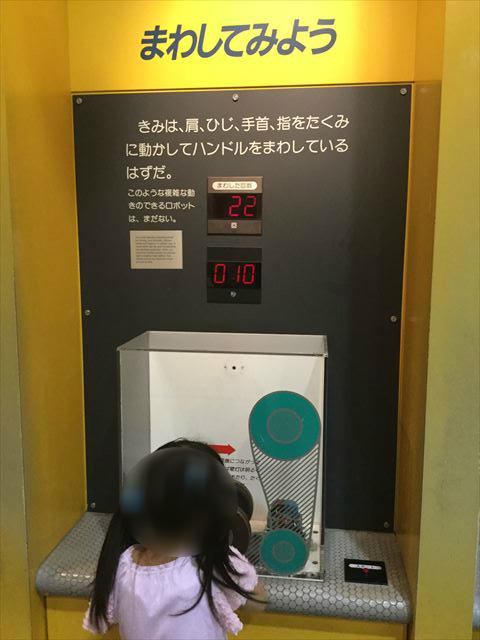 「バンドー神戸青少年科学館」1階まわしてみよう