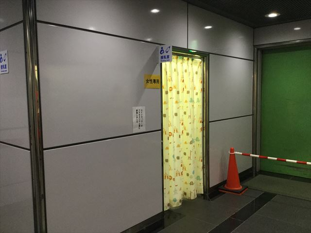 「バンドー神戸青少年科学館」授乳室