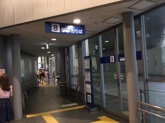 ミント神戸シャトルバス8番乗り場