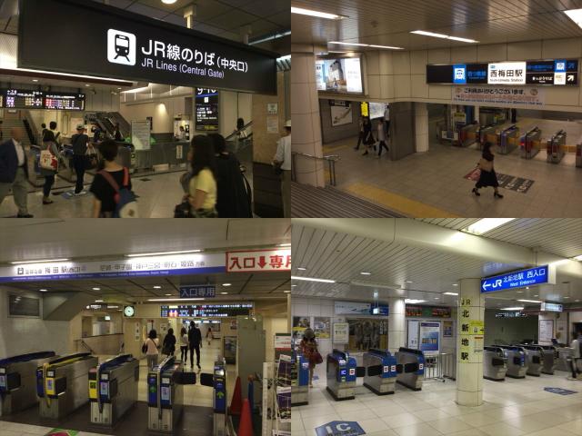 大阪駅、西梅田駅、阪神梅田駅、北新地駅、4駅の改札