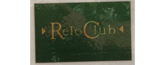 リロクラブ(Relo Club)