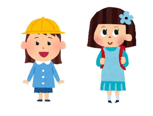 幼稚園児と小学生