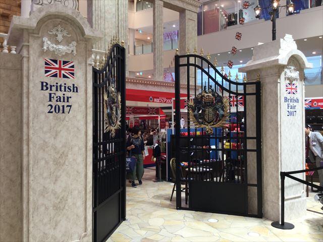 阪急うめだ本店「英国フェア2017」入口の門