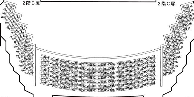 レクザムホール2階座席表