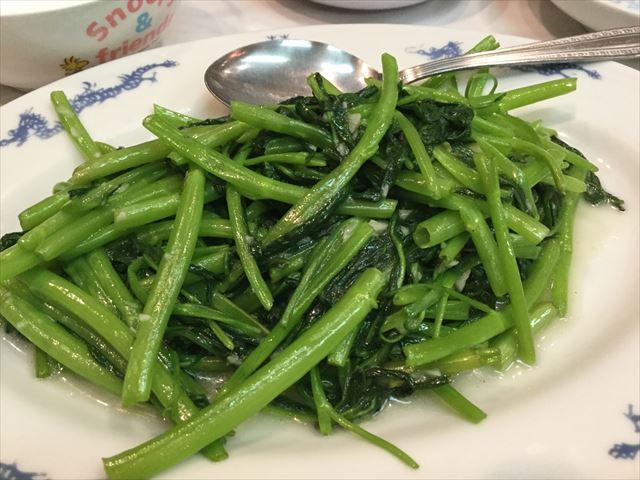 神戸南京町「民生」空芯菜のニンニク炒め