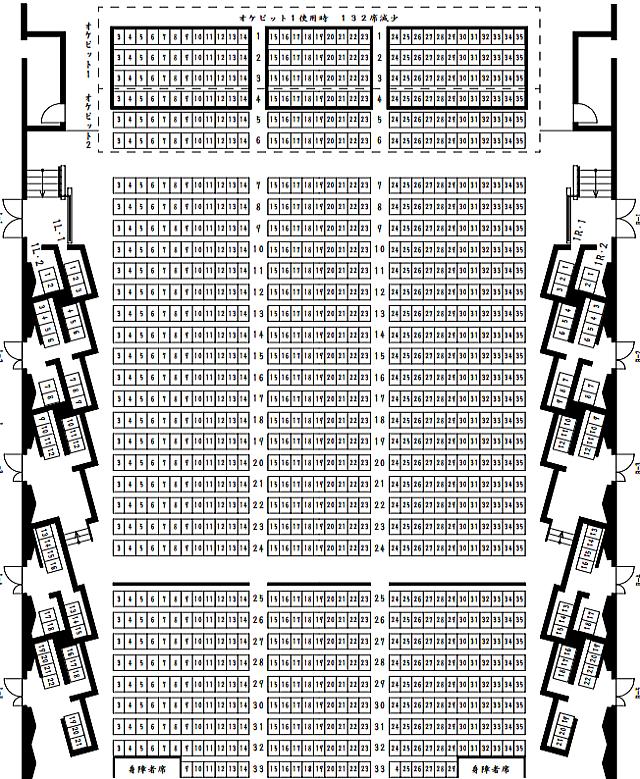 三重県総合文化センター大ホール1階座席表