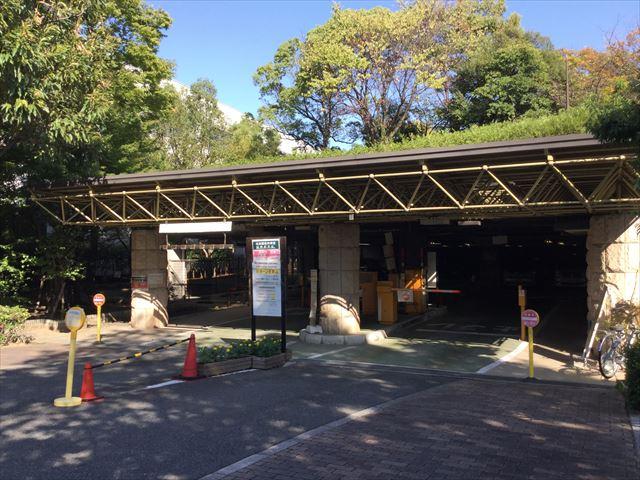 元浜緑地の駐車場入口