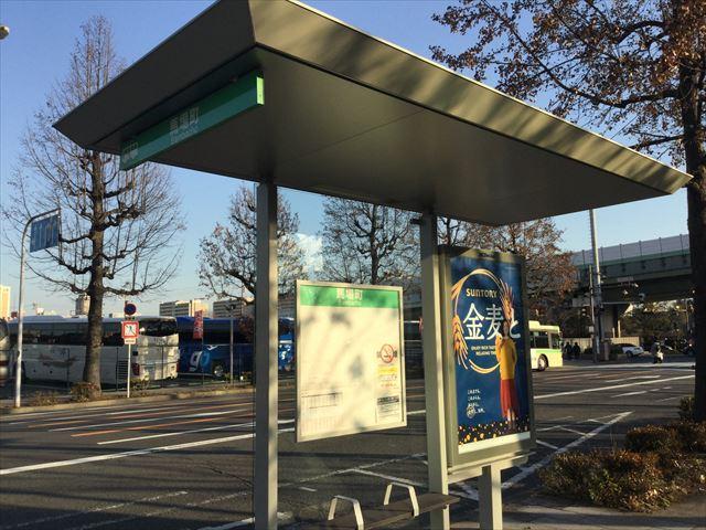 大阪シティバス「馬場町」バス停