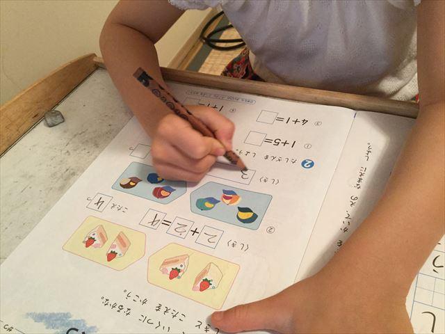 小学ポピーのお試し見本を学習する娘。算数足算