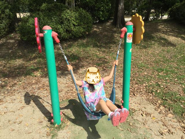 住之江公園のハンモック風滑り台