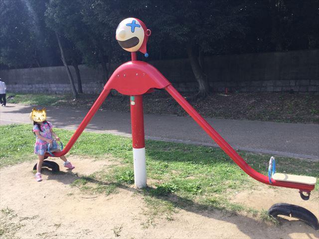 「住之江公園」のシーソー