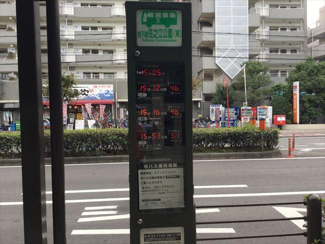 バス停「住之江公園(東)」