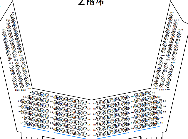 「ふくやま芸術文化ホール リーデンローズ 大ホール」2階座席表