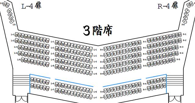 「ふくやま芸術文化ホール リーデンローズ 大ホール」3階座席表