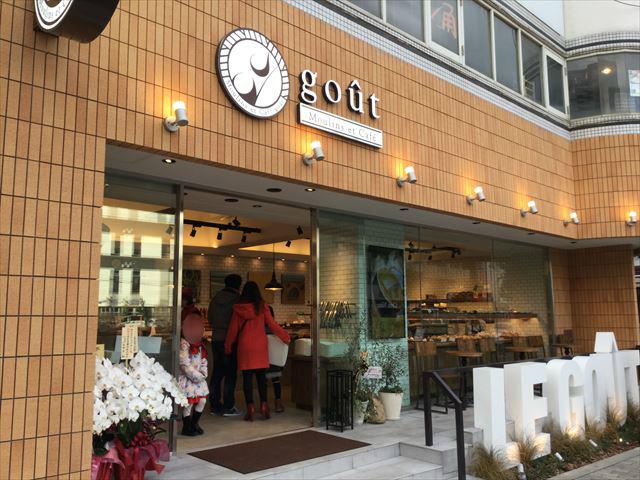 パン屋「gout(グウ)」森ノ宮店、入口付近
