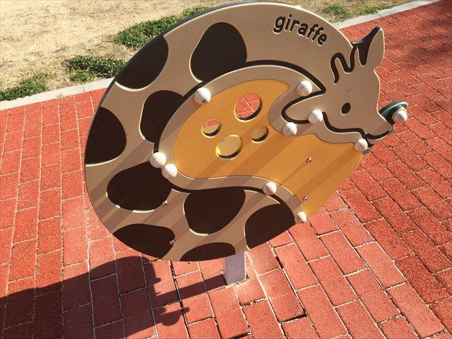 ハーバーランド公園、きりんの遊具