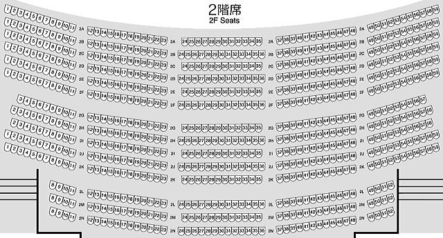長崎ブリックホール大ホール2階座席表