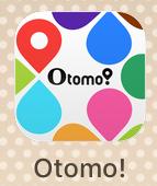 大阪地下鉄「otomo!」アプリ
