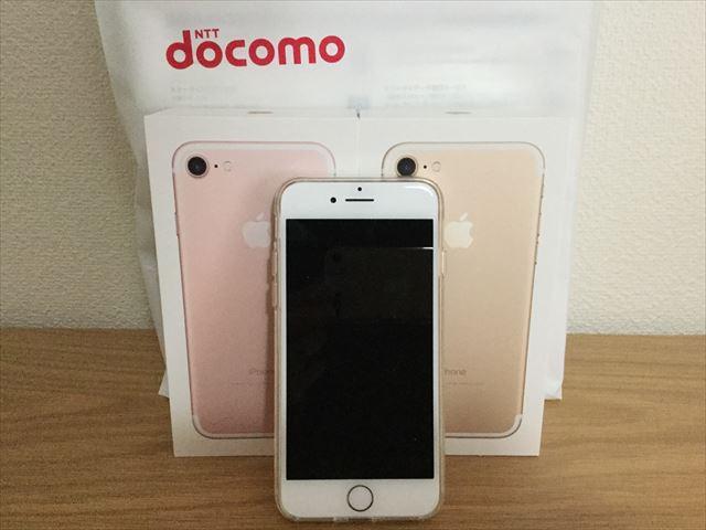 NTTドコモで購入した「iPhone7」2台(ローズゴールド・ゴールド)