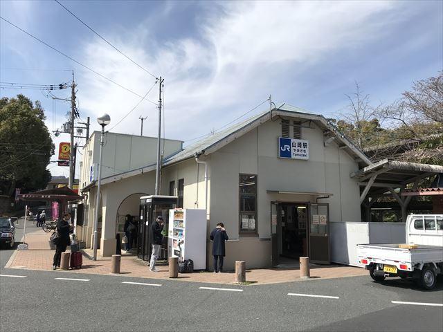 JR山崎駅前