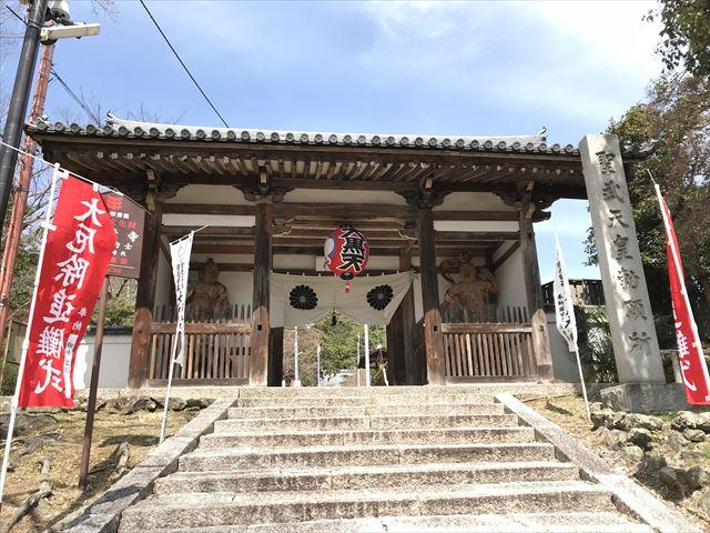 宝積寺の前