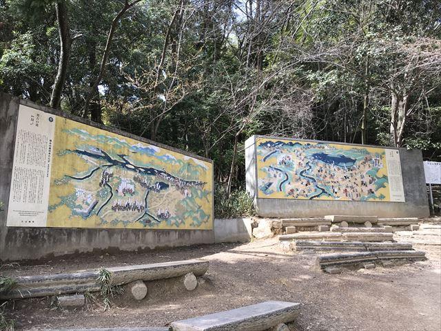 天王山登山「山崎合戦」の絵