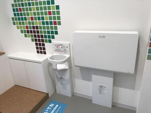 「ボーネルンドプレイヴィル大阪城公園」多目的トイレ