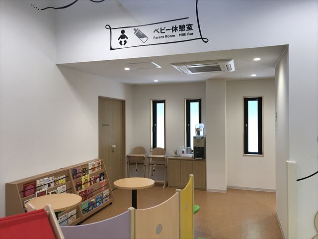 「ボーネルンドプレイヴィル大阪城公園」ベビー休憩室の様子