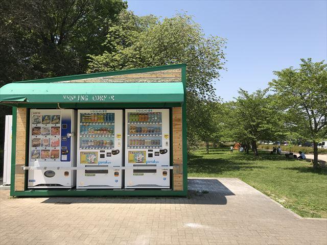 錦織公園「水辺の里」自動販売機