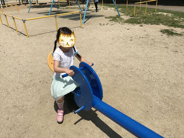 錦織公園「水辺の里」シーソー