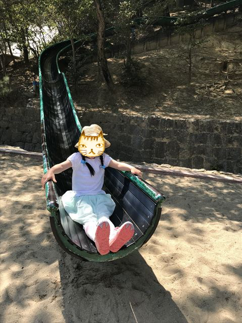 錦織公園「やんちゃの里」くねくね滑り台