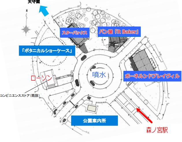 大阪城公園森ノ宮噴水付近の地図