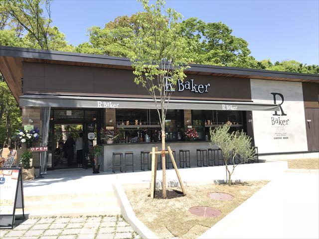 大阪城公園のパン屋さん「R Baker(アールベイカー)」入口